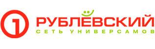 Рублевский логотип фото