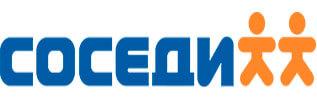Соседи логотип фото