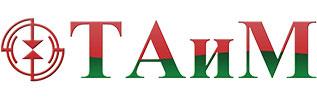 Таим логотип